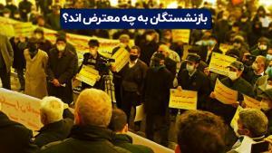 جلسه حقوق کارگران 1400